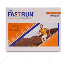 کپسول فست ران Fast Run OPD او پی دی فارما 15 عددی