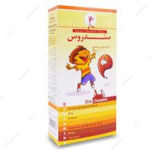 شربت مولتی ویتامین + زینک SANDROUS شکلاتی سندروس ۲۰۰ml