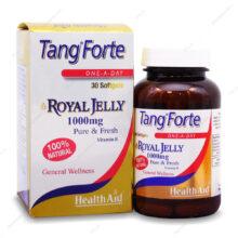کپسول تانگ فورت Tang Forte هلث اید 30 عددی