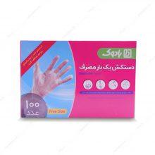 دستکش یک بار مصرف پلاستیکی بادوک 100 عددی