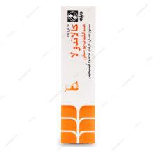 پماد ضد التهاب کالاندولا Calendula دینه 15 گرمی