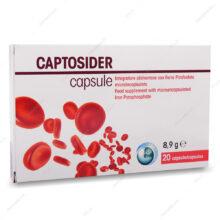 کپسول آهن CAPTOSIDER کپتوسیدر 20 عددی