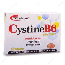 قرص سیستین Cysteine B6 اس تی پی فارما 30 عددی