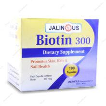 کپسول بیوتین 300 Biotin جالینوس 100 عددی