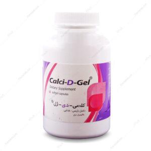 کپسول  کلسی دی ژل Calci-D-Gel زهراوی 60 عددی