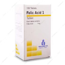 قرص فولیک اسید Folic Acid 1mg ایران دارو 100 عددی
