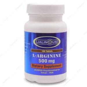 قرص ال آرژنین L-Arginine 500 جالینوس 100 عددی