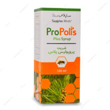 شربت پروپولیس پلاس ProPolis Plus ساپلاس مدز 120ml