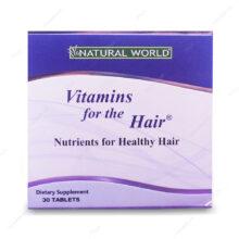 قرص ویتامین فور هیر Natural World نچرال وورد 30 عددی
