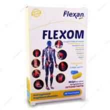 کپسول فلکسوم Flexom فیشر فلکسان 30 عددی