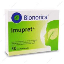 قرص ایموپرت Imupret بیونوریکا 50 عددی