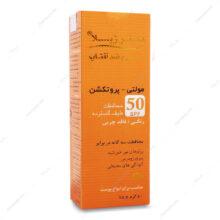 کرم ضد آفتاب مولتی پروتکشن SPF50 دکتر ژیلا 50g