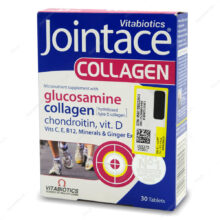 قرص جوینتیس کلاژن Jointace Collagen ویتابیوتیکس 30 عددی