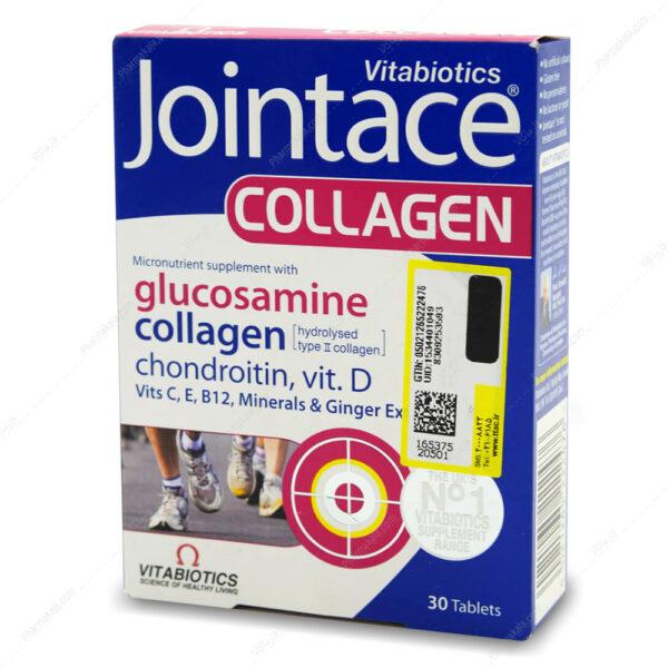 قرص جوینتیس کلاژن Jointace Collagen ویتابیوتیکس