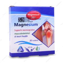 قرص منیزیم اس دی ای Magnesium سیمرغ دارو 30 عددی