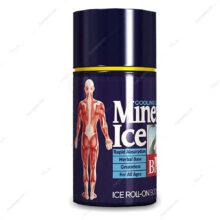 لوسیون خنک کننده مینرال آیس Mineral Ice بی ام اس 85ml
