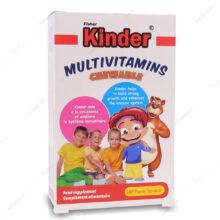 قرص جویدنی مولتی ویتامین Multivitamins فیشر کیندر 60 عددی