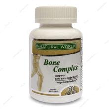 کپسول بون کمپلکس Bone Complex نچرال وورد 60 عددی