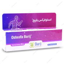 کرم استئوفیکس Osteofix Barij باریج اسانس 30g