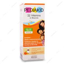 شربت 22 ویتامین و مینرال پدیاکید Pediakid اینلدآ 125ml