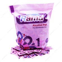 پد الکلی راما Rama – پک 20 عددی
