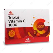 قرص تری پلاس ویتامین ث Triplus 1000 ویتامین لایف 30 عددی