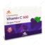 قرص ویتامین ث جویدنی 500 ویتامین لایف انگور سیاه 30 عددی