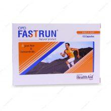 کپسول فست ران Fast Run هلث اید ۱۵ عددی