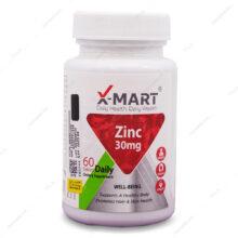 قرص زینک Zinc 30mg ایکس مارت 60 عددی